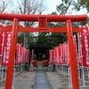 神戸)2020東灘区初詣神社巡り