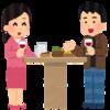 【社会】福島県の鶴ケ城(会津若松城)を訪れた昨年2月の思い出/あの頃は今のコロナ禍は全く予想もできず・・・。