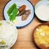 【元気が出るご飯】【薬膳】スナップエンドウの豆ごはん、玉子のショウガスープの作り方。