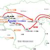 西安・敦煌・トルファン・ウルムチ 冬の中国シルクロード