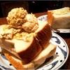 超デカ盛り?!東銀座「アメリカン」にて伝説のタマゴサンドを食してきました。