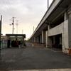 京都市内で撤去された自転車を受け取りに行ってきた