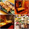 【オススメ5店】北千住・日暮里・葛飾・荒川(東京)にあるカクテルが人気のお店