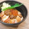 【3月も全メニュー半額】高級食材てんこ盛りの寿司屋さん「SUSHI SENDO(鮮度)」@トンロー4