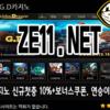GD카지노 ZE11.NET 골든드래곤  GD카지노 ZE11.NET 골든드래곤