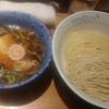 神保町【神田 勝本】清湯(しょうゆ)つけそば ¥830+大盛 ¥100