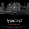 TypeScript のはじめかた-環境編-