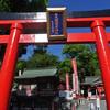 セキュリテ寄付で熊本城稲荷神社の再建に寄付しました