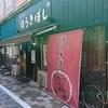 神田の辛いビル(カレーノトリコ・担々麺ピリリ)