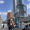 奥渋谷のかつどん家「瑞兆」