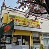 マヒグローバルダイニング 江古田 千川通り沿い