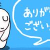 【GIGI】DRUM LESSON BLOG