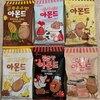 韓国の色々な味のアーモンドを食べ比べてみた