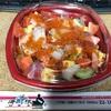 🚩外食日記(376)    宮崎   「海鮮どんぶり専門店 海鮮隊」②より、【バラちらし丼】‼️