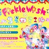 fickle wish×ちくわミエル コラボイベント