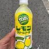 「がぶ飲み レモンクリームソーダ」を飲んでみました