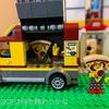 【レゴ 60150 ピザショップトラック】で遊んでみました!