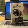 無線的な電話的なBONX GRIP購入と使用感。頼れるマストなツールというよりは、プラスアルファの楽しさ提供グッズ。