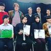 Silver Award & TRIANGLE賞