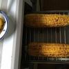 トウモロコシ焦がし醤油風味 ~Corn burnt soy sauce flavor