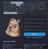 Twitterライク!自由でオープンなMastodonの構築 ( AWS EC2 - Ubuntu 16.04 - Docker環境編 )