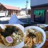 【閉店!】テラノレグラスで北軽井沢の「ますや」(現:遊び心 一楽)へ~美味しかったランチの思い出を写真で振り返る~
