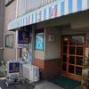純喫茶いこい/和歌山県橋本市