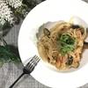 ナスとツナの和風フレッシュトマトパスタの作り方・レシピ