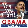 臆病だが慎重な大統領と積極的だが拙速な大統領