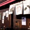 福八|日本ハムファイターズファンにとっての聖地!札幌ドーム横のラーメン屋で人気のホルモンラーメンとチャーハンの作り方
