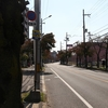 稲葉町(東大阪市)