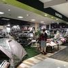 【キャンプ用品】横浜でキャンプ用品店を探すなら 〜APORITO横浜〜