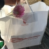 Petit Prince プチプランス~バラとてんとう虫(生チョコ)デコレーションケーキ~