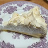 日本橋三越の英国展で「バルドリーズ」のレモンメレンゲパイを食べてきました