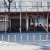 中ノ島の共栄市場 南海和歌山市駅〜和歌山駅散策編 Part.8
