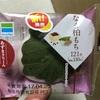 ファミリーマート なま柏もち 食べてみました