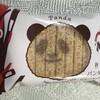 上野土産「パンダのシュガーバターサンドの木」かわいすぎ!