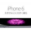 iPhone 6 PlusをApple Online Storeで予約しました。