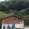 陣馬山〜景信山〜小仏城山〜高尾山トレラン(準備編)