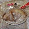 【BBAとヤマザキパン】おしゃれパン「クロワッサンタルト」かなりハードです