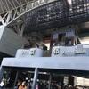 【青春18切符】2日目:名古屋~京都~兵庫