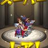 【モンスト】神引き!? 超獣神祭を58連ガチャを引いてみた!