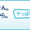 【NOVA】で駅前留学しませんか!