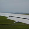 大分空港からの空の旅