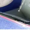 「iPhone SE(第2世代)」では、「iPhone 8」用のガラスフィルムが使えない!…ので買い直した件