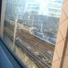 [列車旅]★ホテル京阪札幌 トレインビュールーム