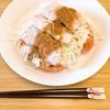 【料理苦手主婦の料理記録】鶏胸肉レシピメモ