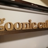 江古田のボードゲームカフェ『goonie cafe』訪問レポート