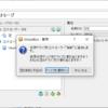 VirtualBox:Ubuntu16のインストール