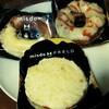 【ミスド】PABLO監修の「チーズタルド」など食べ比べ
